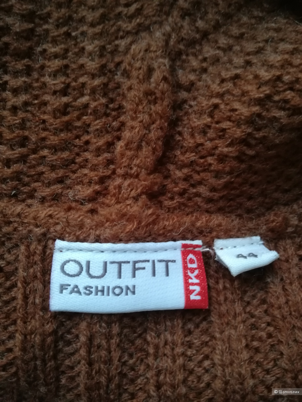 Платье Outfit ,размер s/m