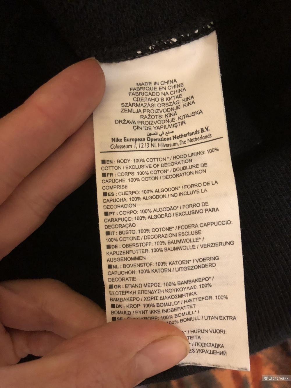 Сет из толстовки Adidas и худи Nike XS-S