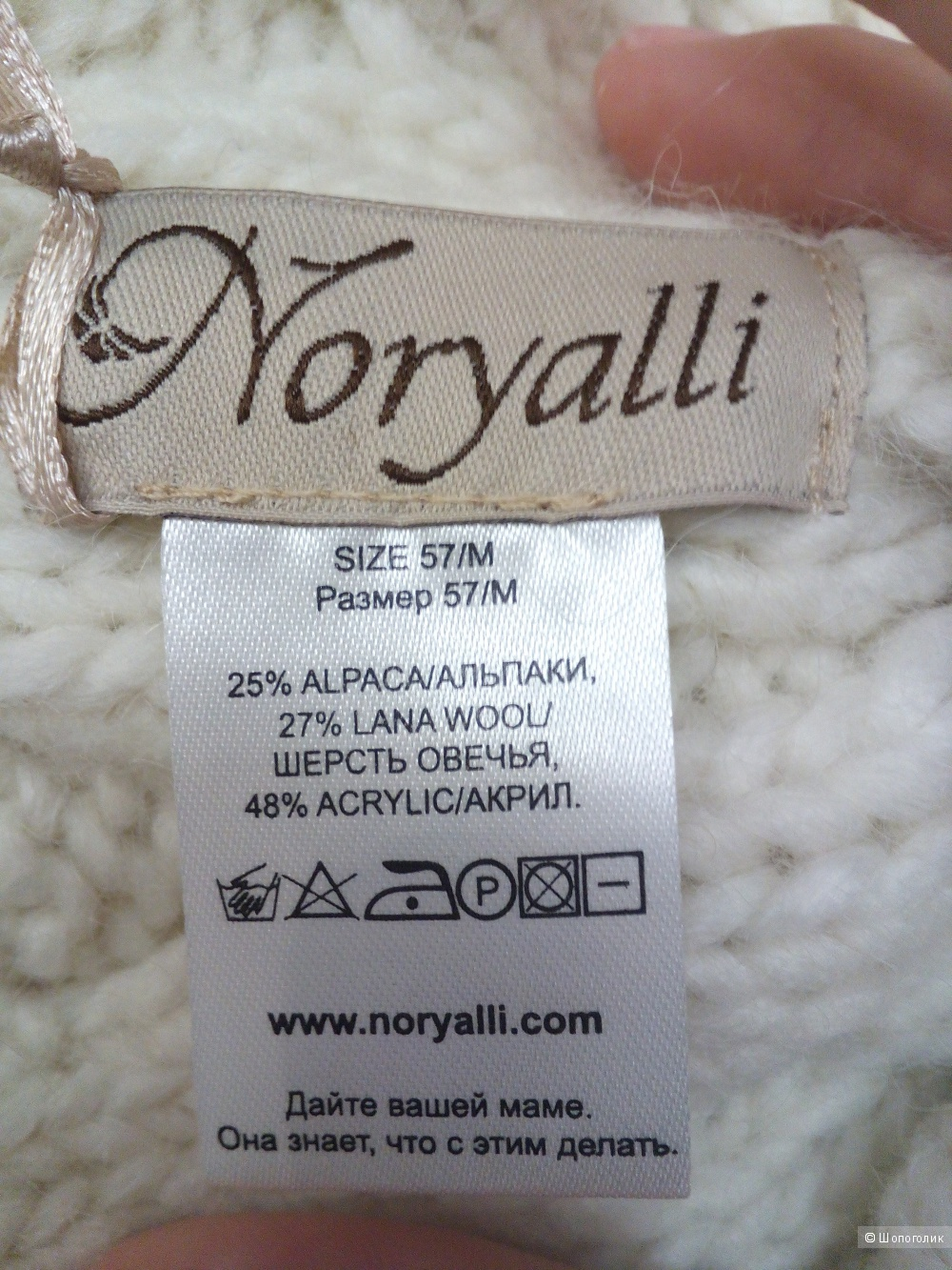 Шапка Noryalli, one size