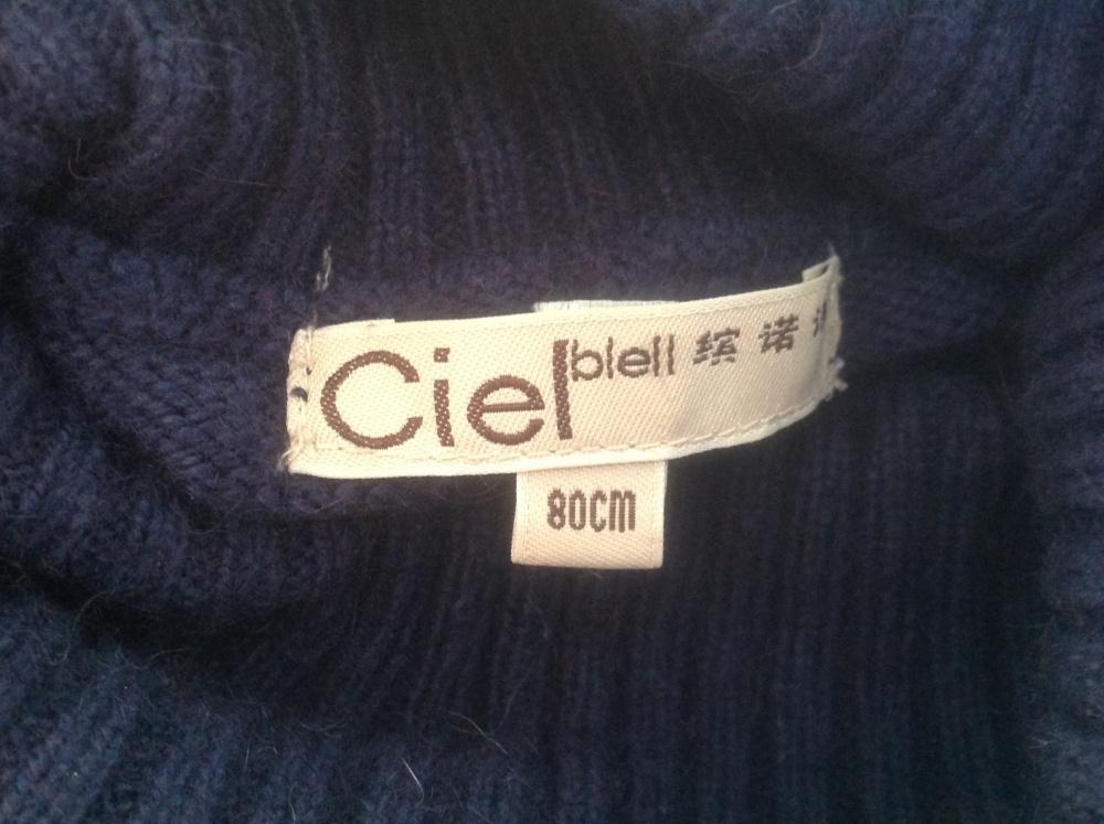 Водолазка Cielblell, размер 40-42