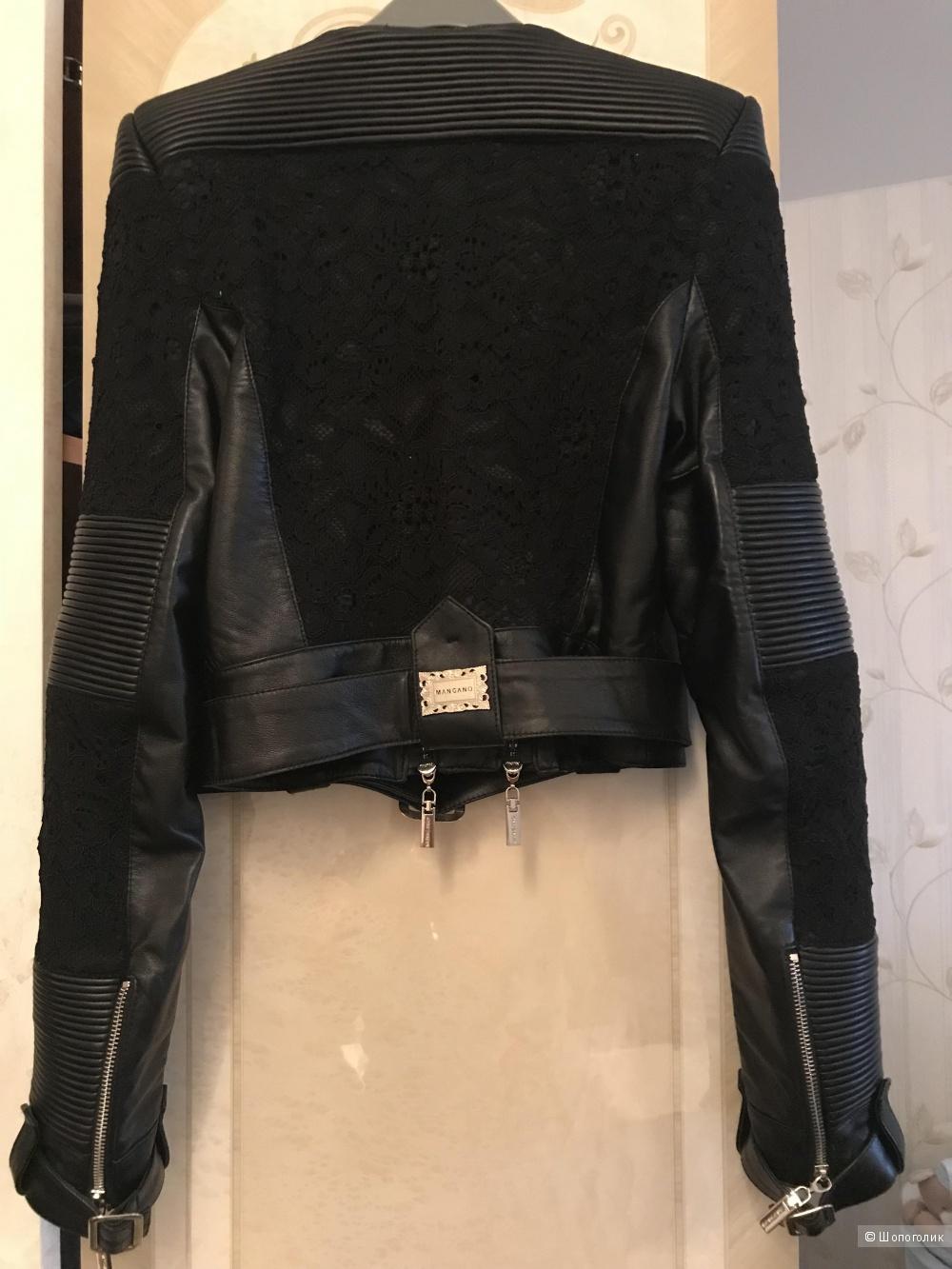 Кожаная куртка Mangano,размер it 42, подойдёт на 42-44.