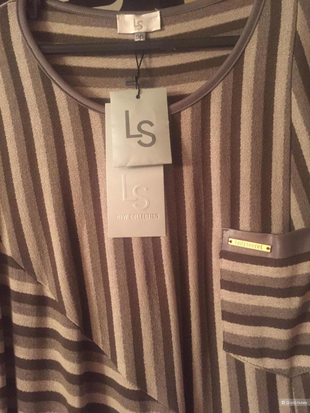 Платье ф-ма Ledy Secret 56 размер