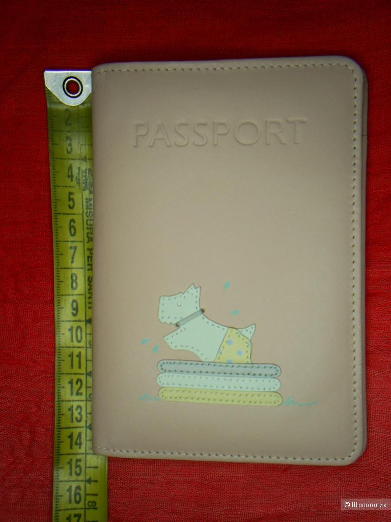 Обложка для паспорта от Radley.