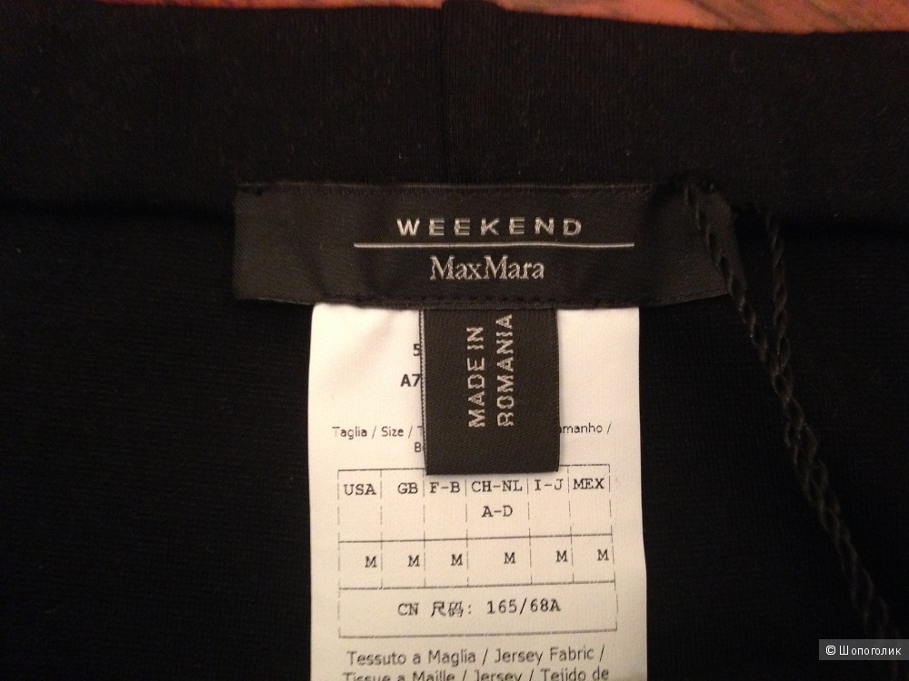Юбка MaxMara Weekend, р. М