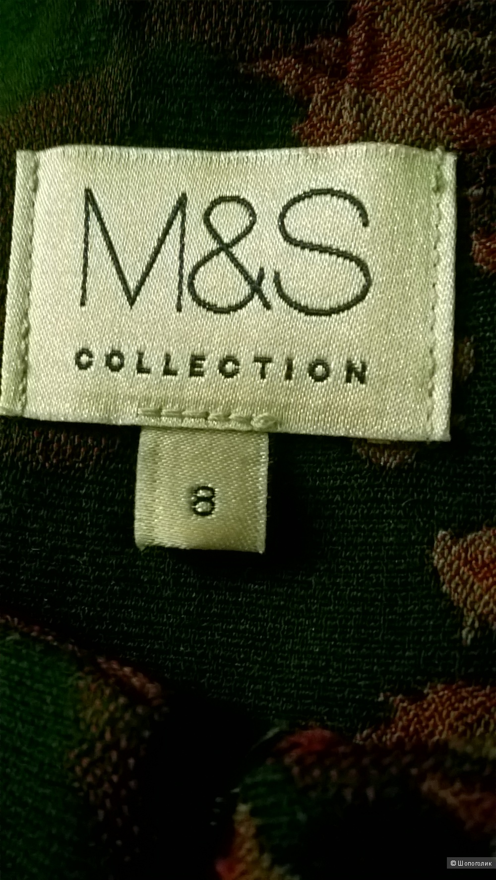 Жакет Marks and Spencer размер S