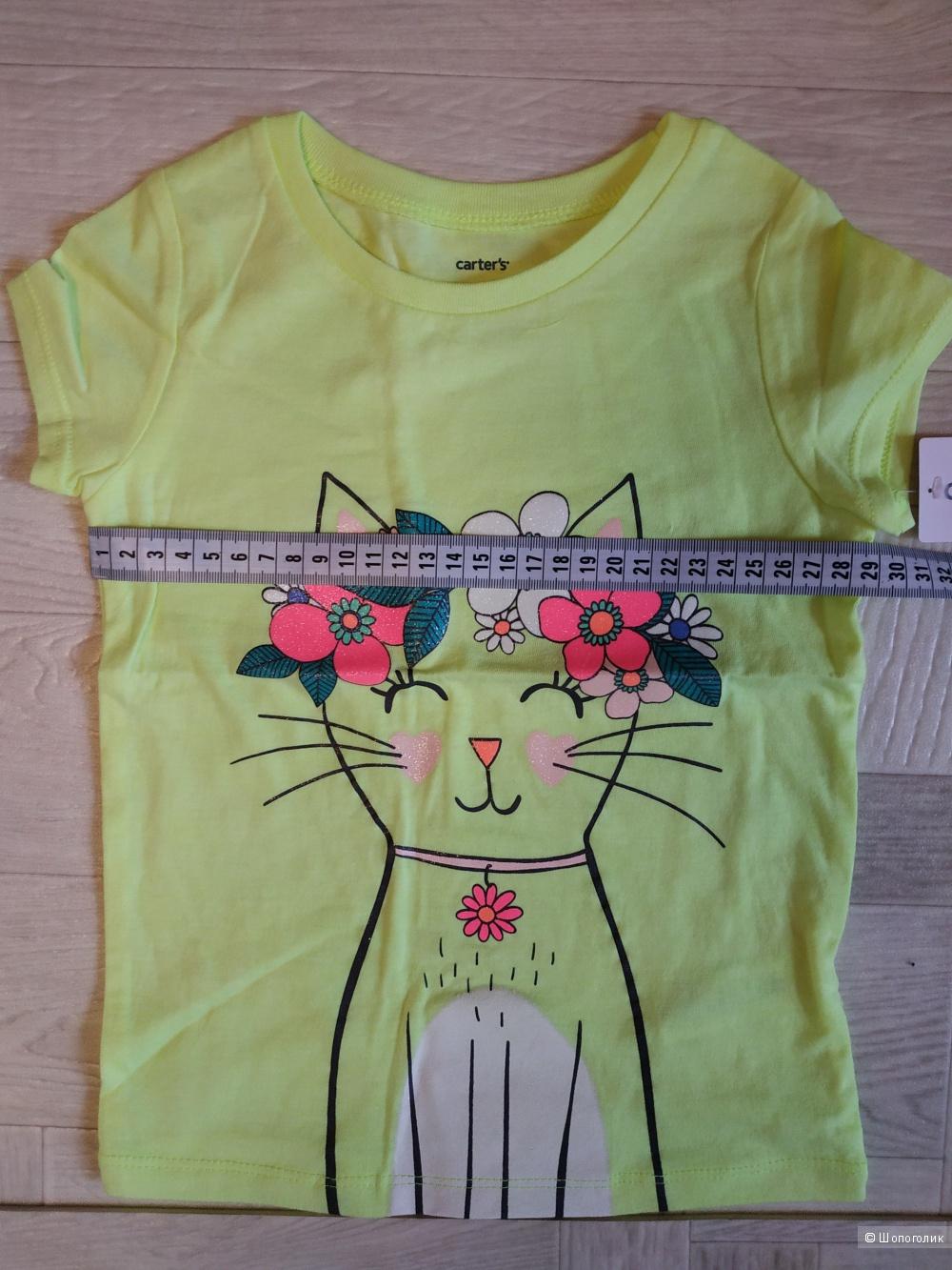 Набор Carters футболочка и леггинсы, размер 4T ( 99 - 105 см)