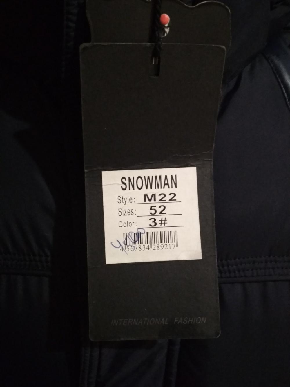 Пуховик  snowman 52