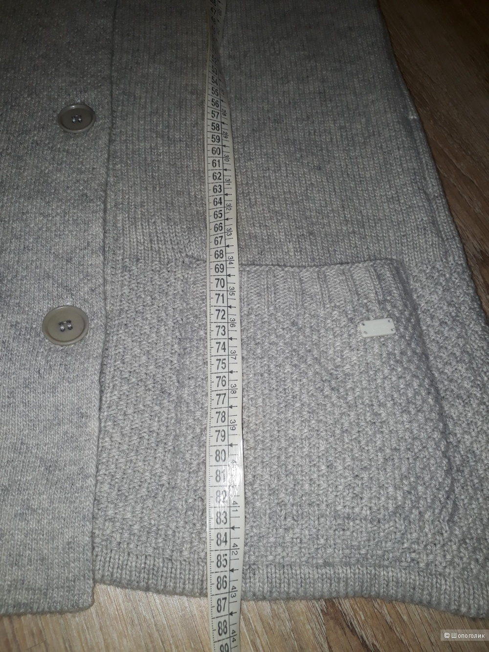 Пальто-кардиган lacoste, размер 46-48+-