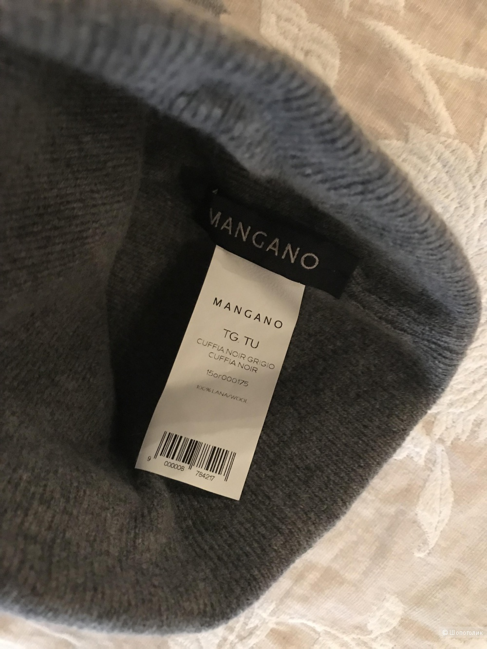 Шапка Mangano, размер TU