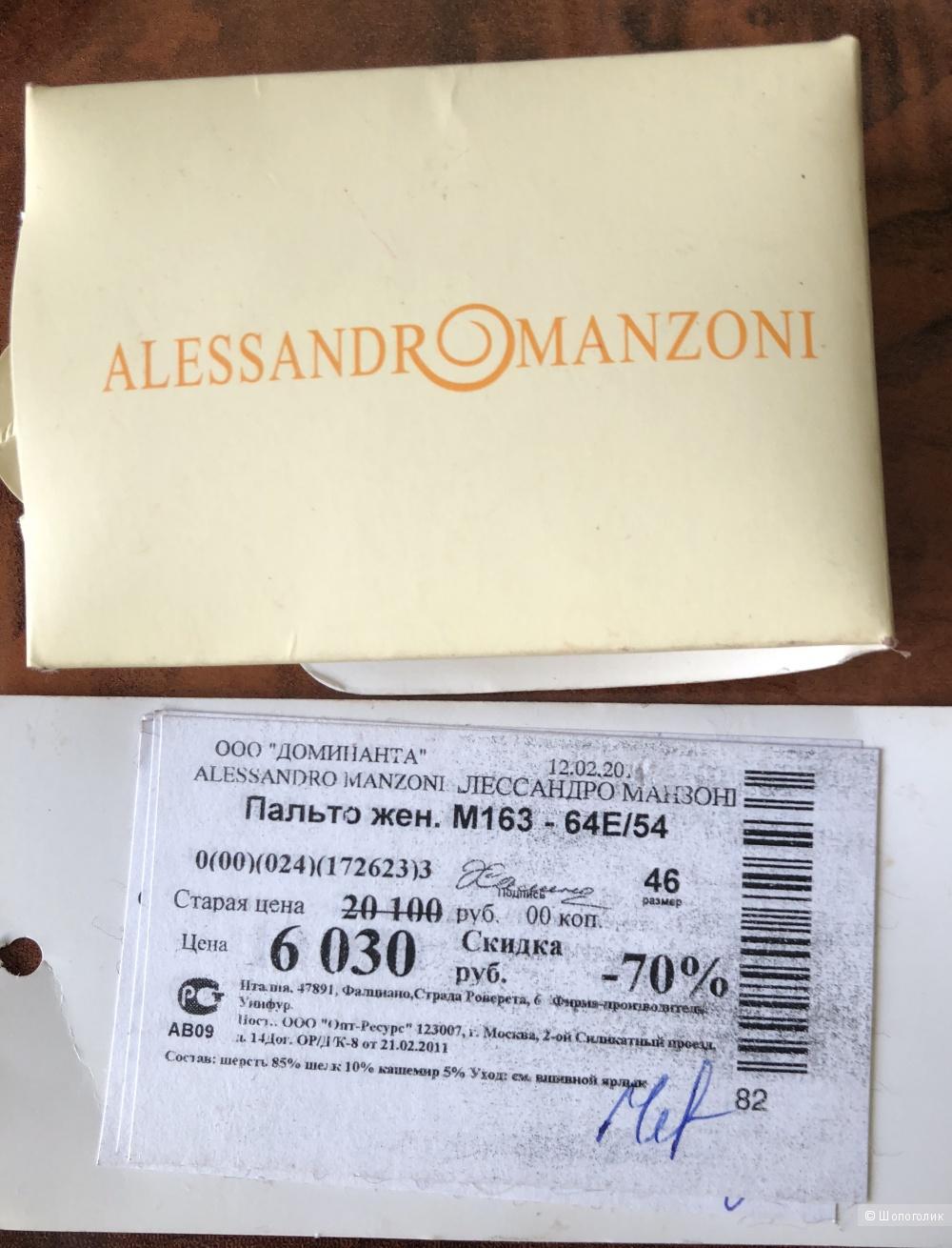 Пальто Alessandro Manzoni размер 46
