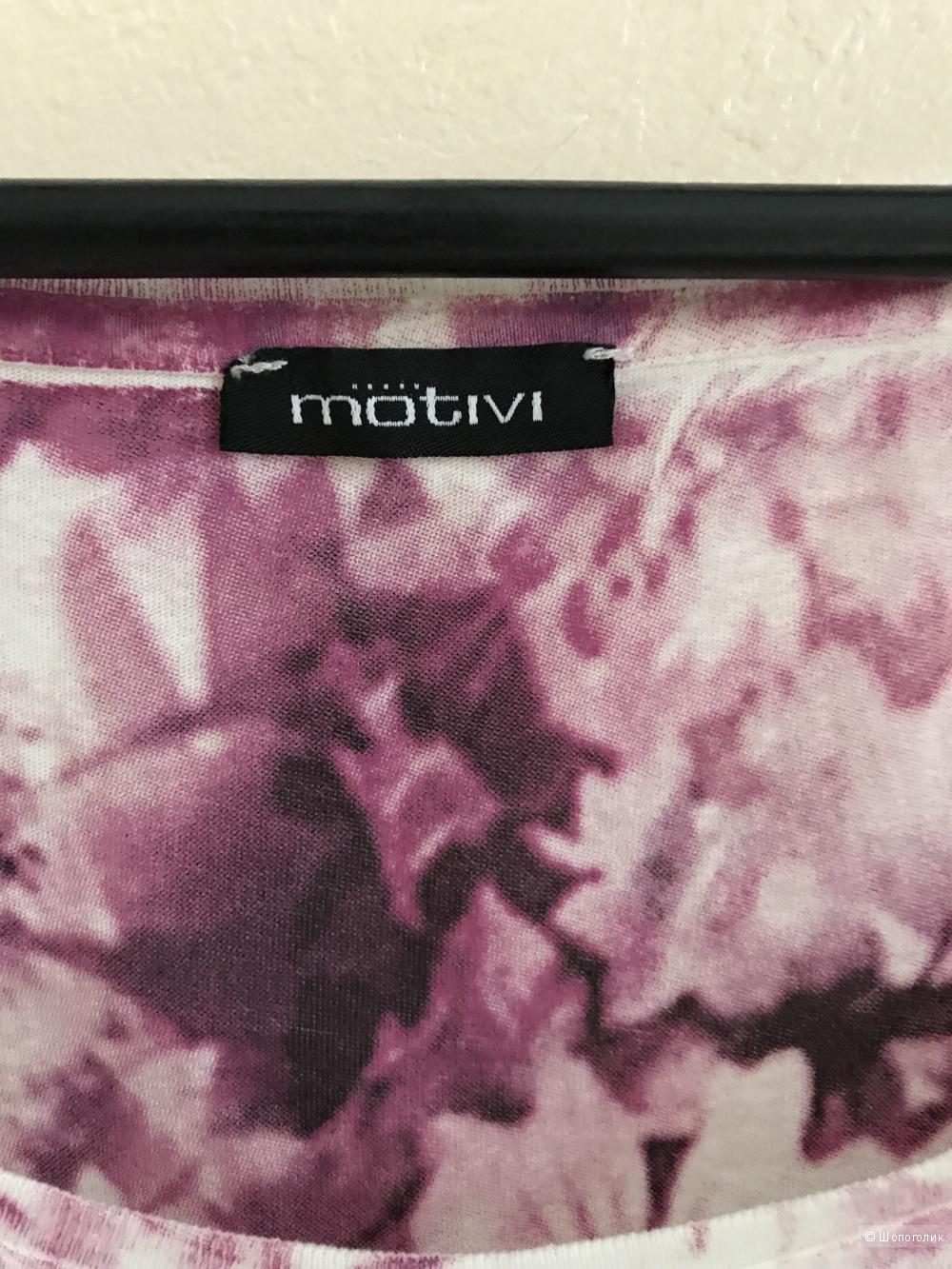 Майка Motivi, размер L-XL
