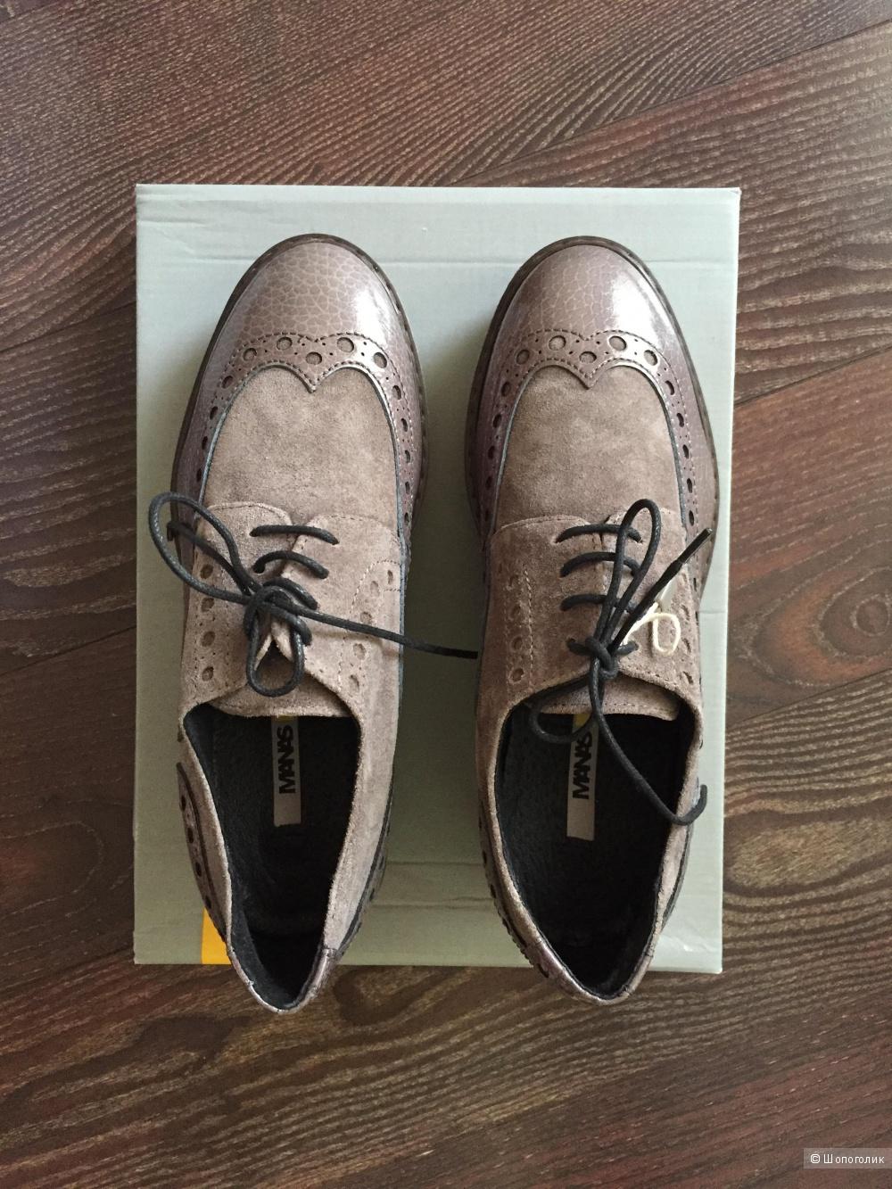 "Туфли ""MANAS"", размер 37"