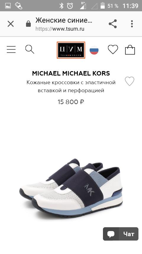 Кожаные кроссовки Michael Michael Kors 7.5 на рус.38