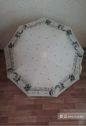 Автоматический зонт Amico