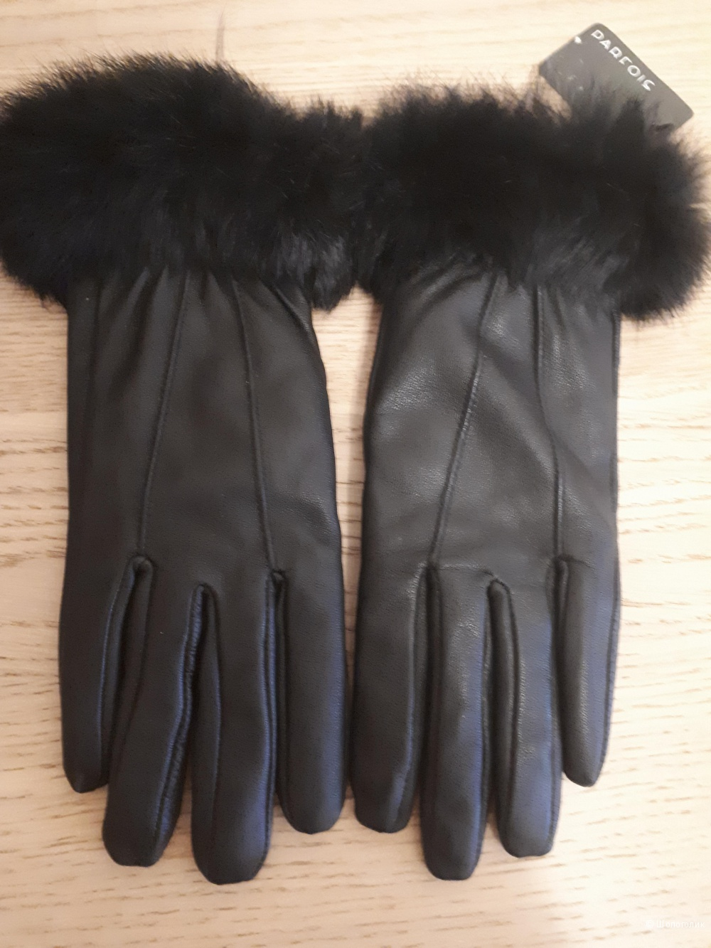 Перчатки Parfois, размер М