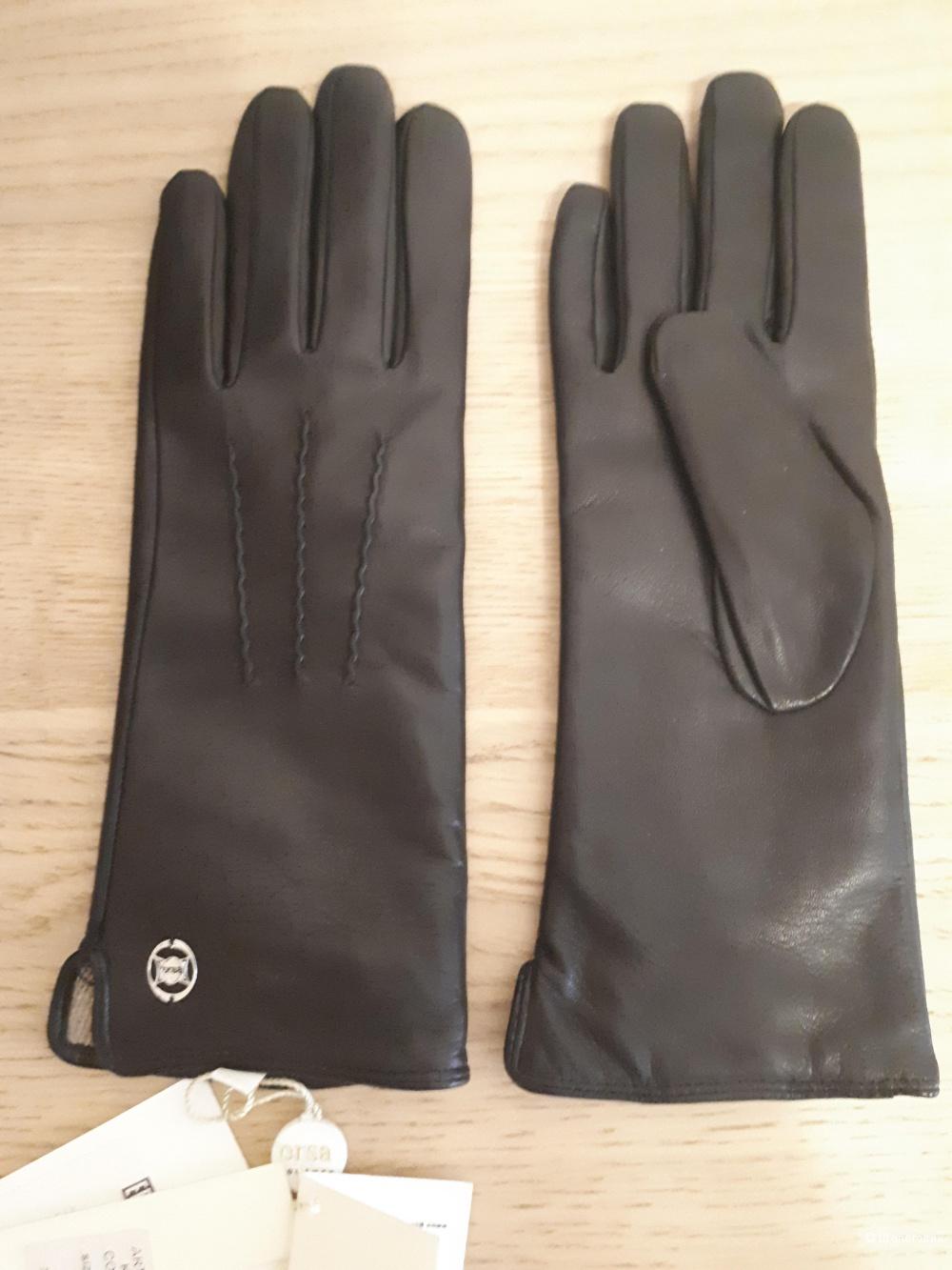 Перчатки Orsa, размер 7