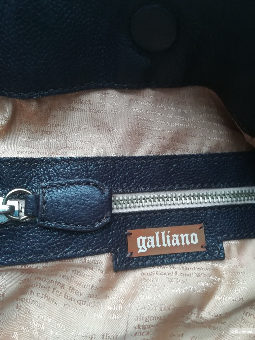 Сумка Galliano