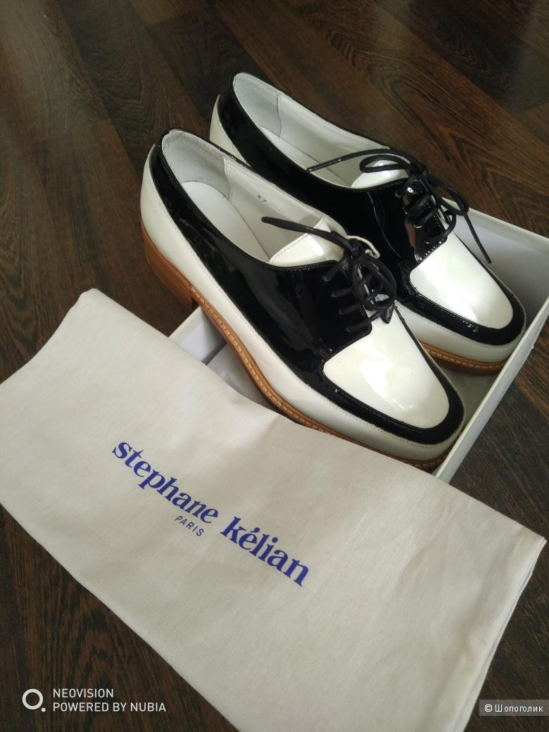 """Ботинки """"Аль капоне"""" Stephane Kelian, 37р."""
