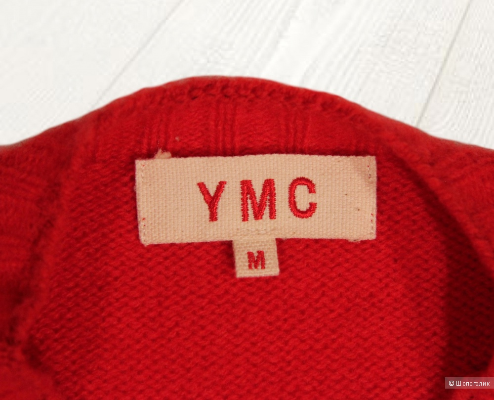 Свитер YMC размер 44/46/48 (М/L)