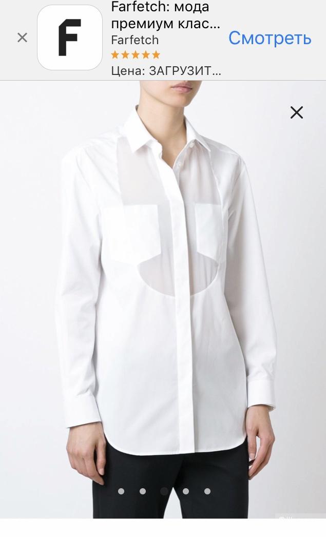 Рубашка Maison Margiela , р.44-46
