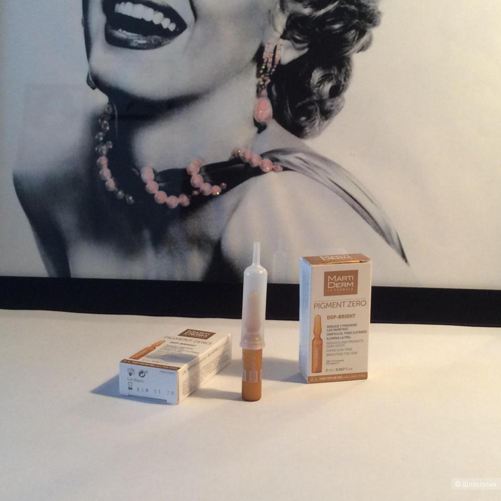 MartiDerm Pigment Zero DSP-Bright ампулы для депигментации и сияния кожи, для всех типов кожи
