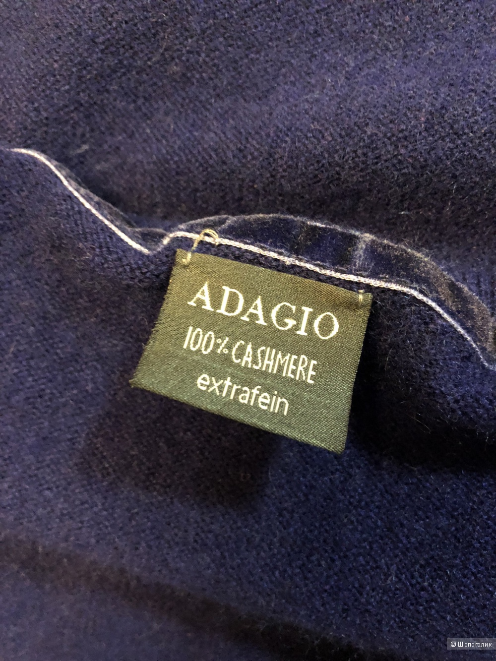 Свитер Adagio M