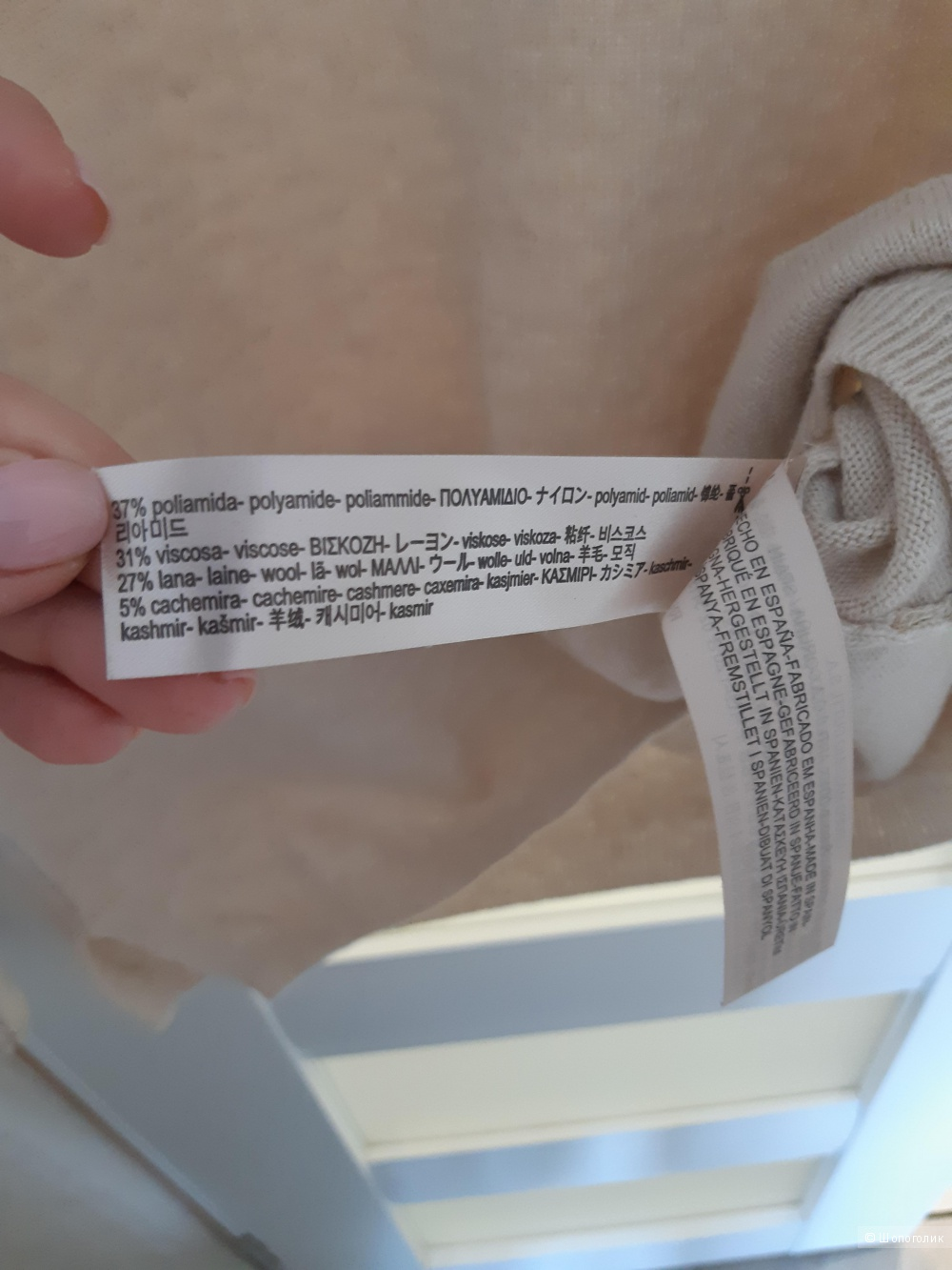 Джемпер Massimo Dutti, размер М