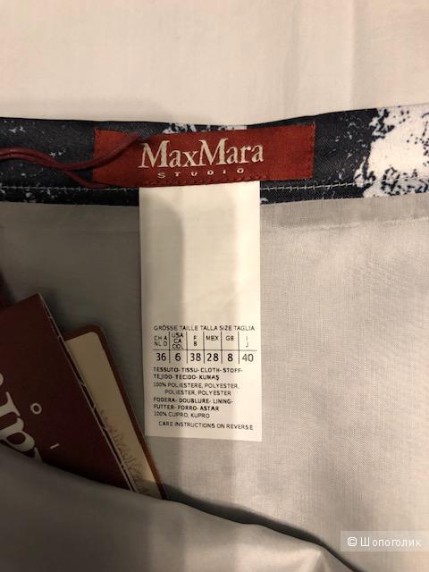 Юбка Max Mara, размер 40 (S)