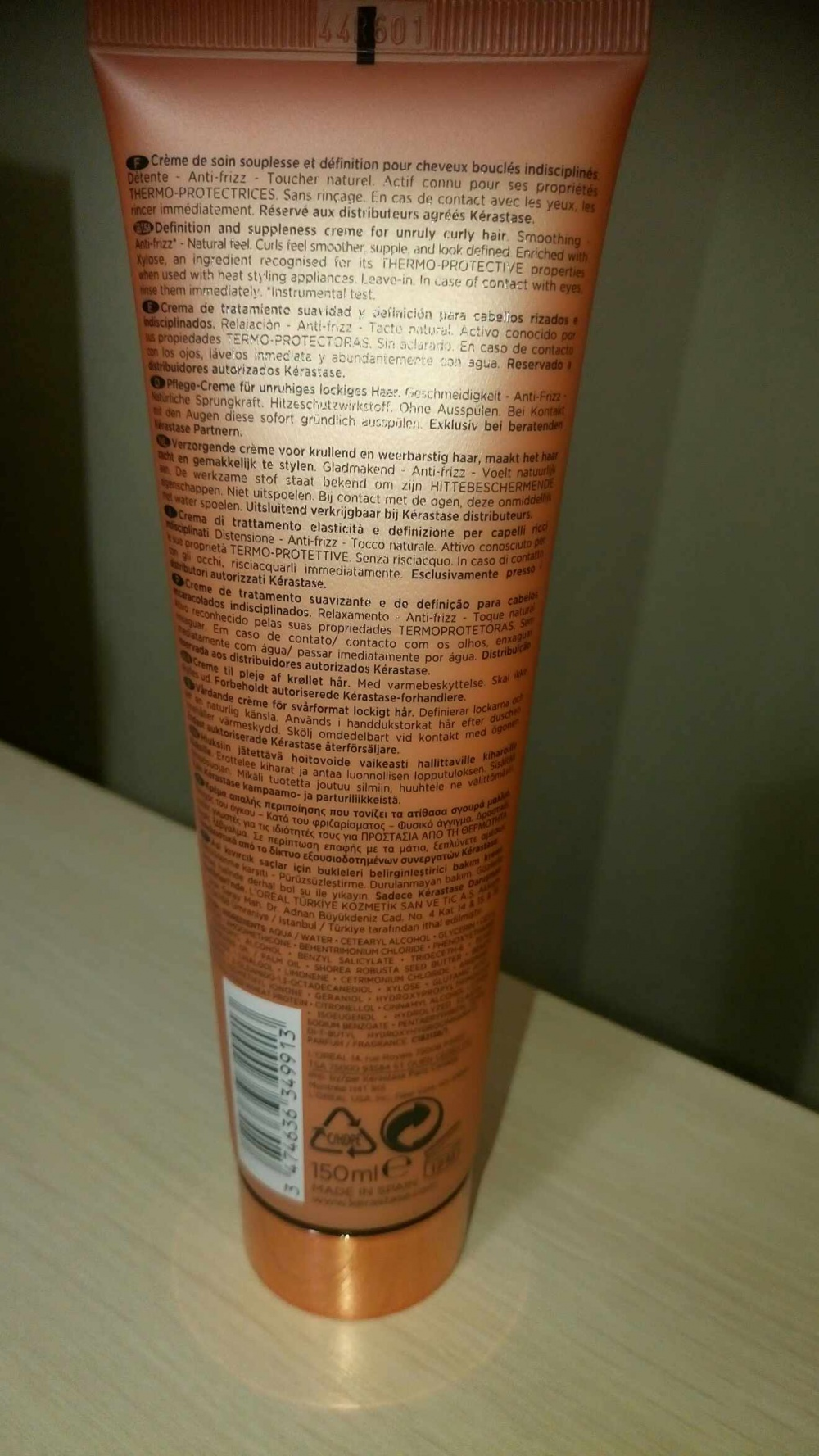 Крем Kerastase для облегчения укладки 150 ml