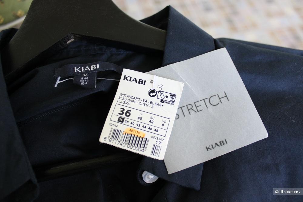 Рубашка Kiabi, 36 (42-44 русский) размер