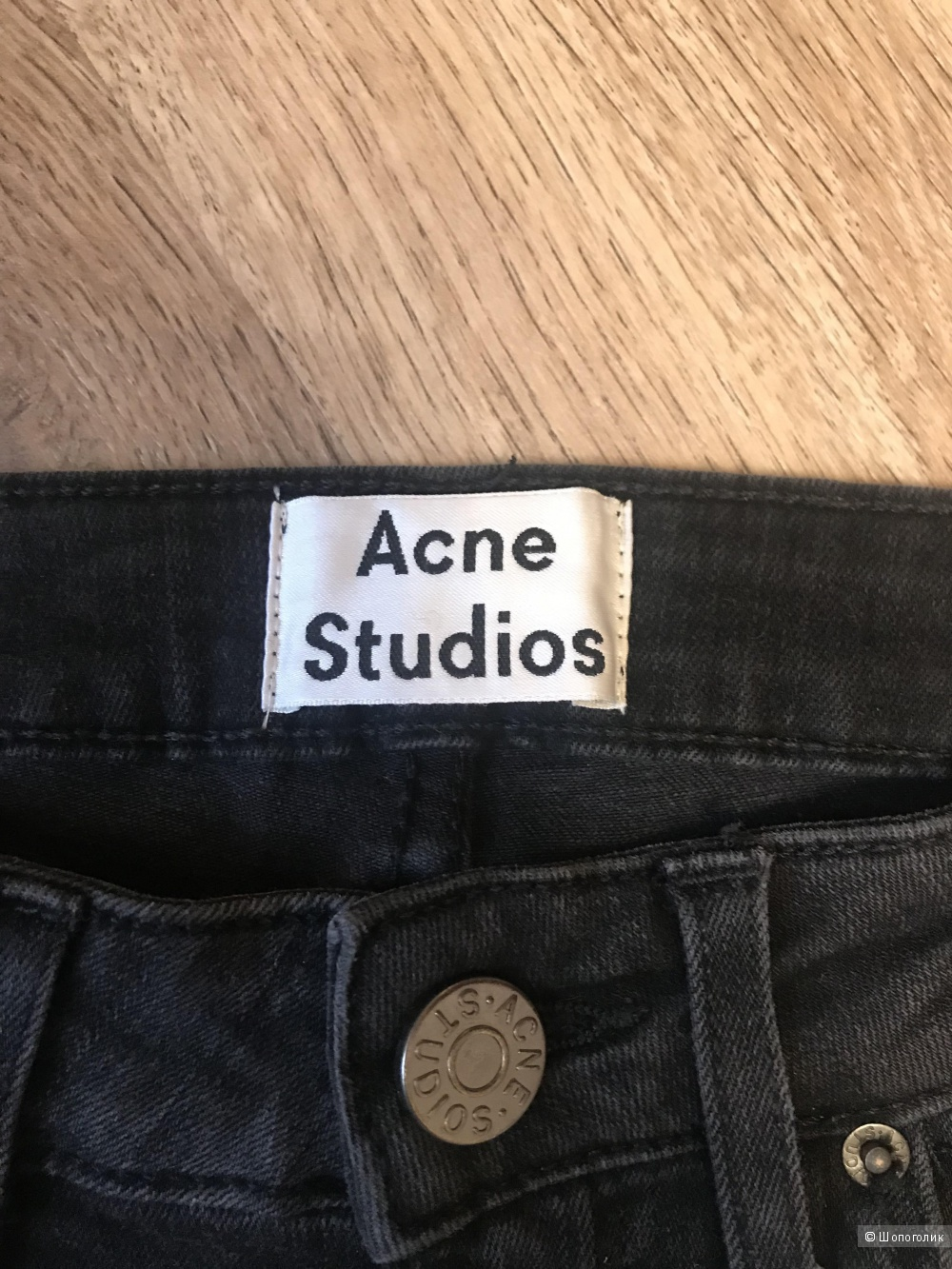 Джинсы Acne Studios, размер 24