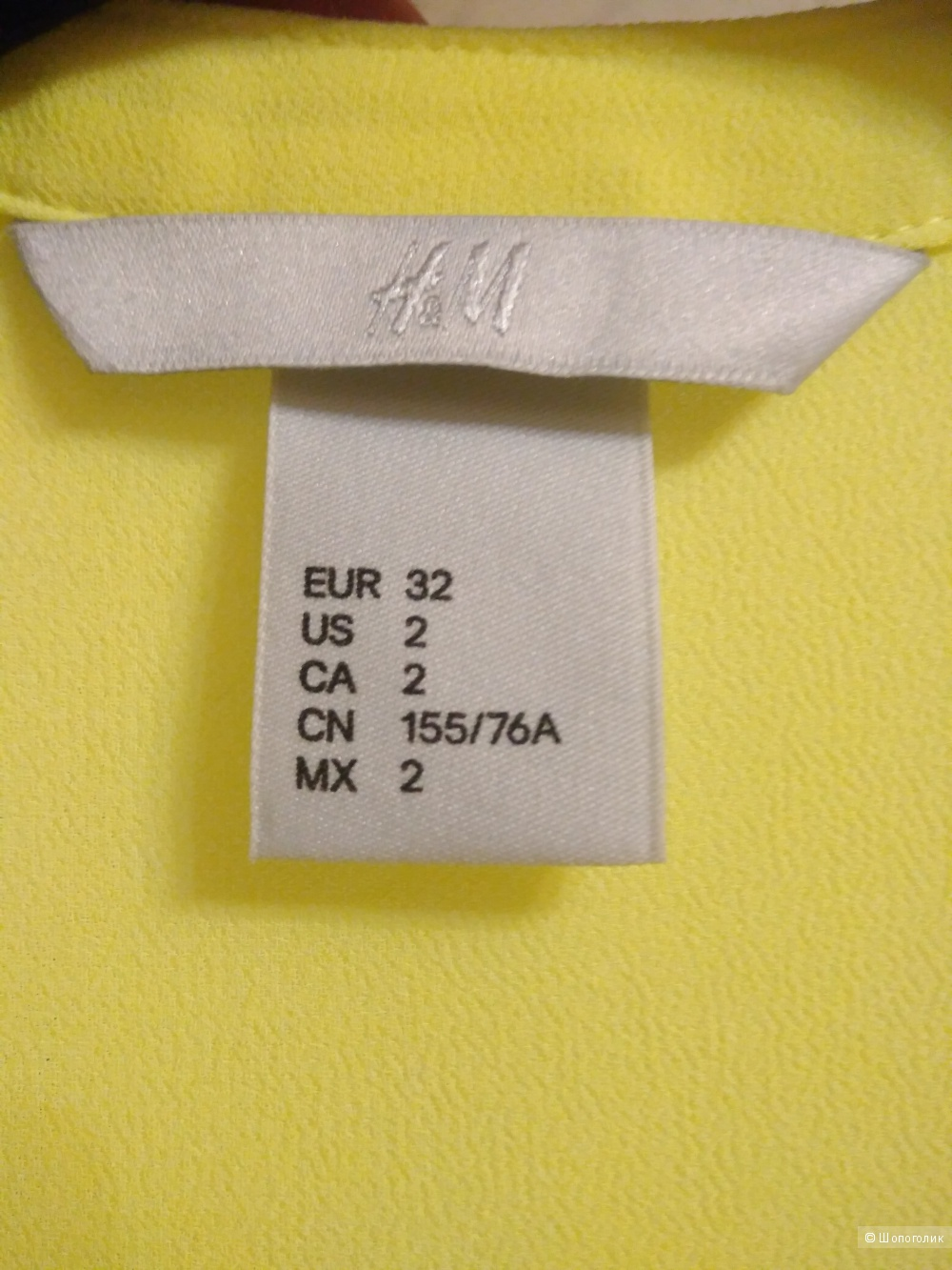 Блузка H&M, 32 (40 русский) размер