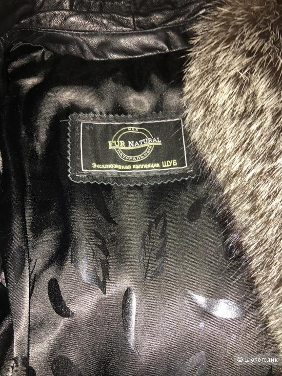 Жилетка из чернобурки Fur Nataral. Размер 42 российский