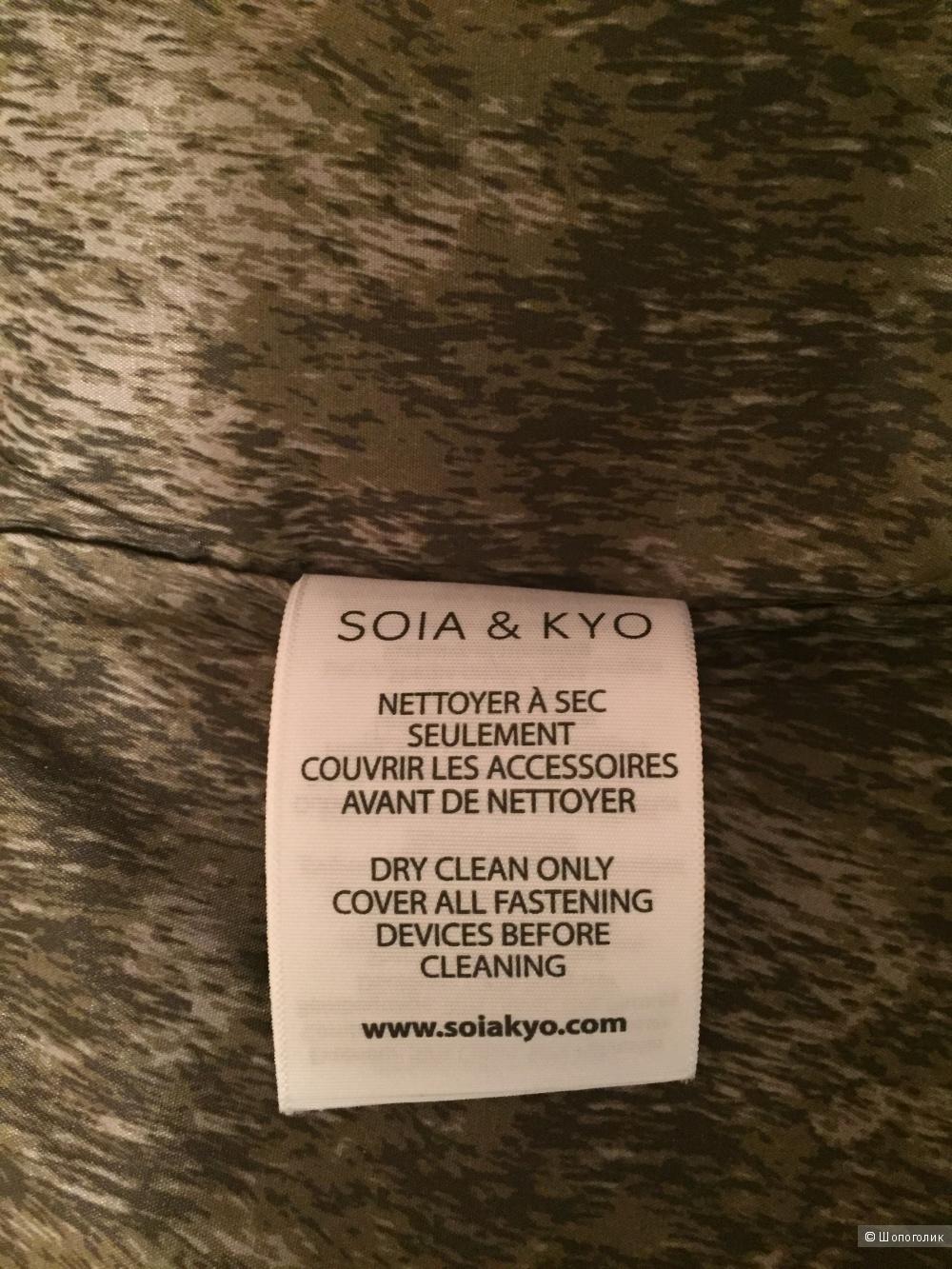 Пуховик Soia & Kyo, размер S