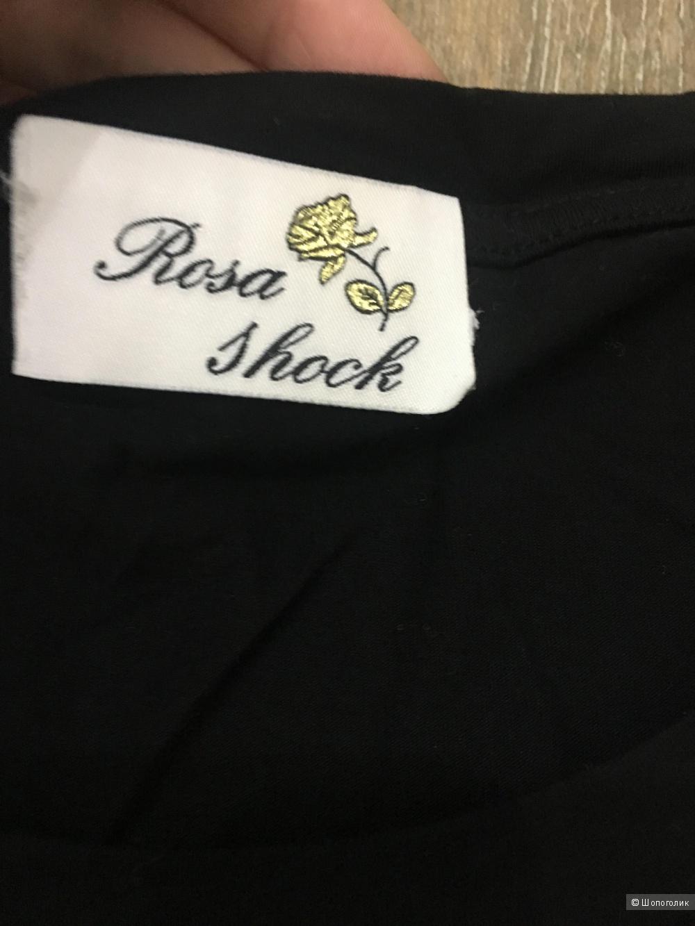 Кофта Rosa Shock, размер s (42-44)