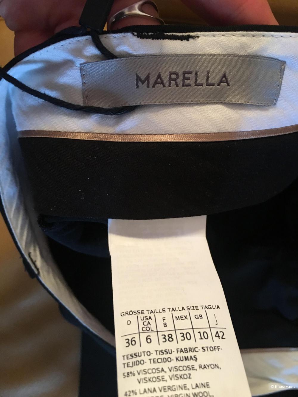 Брюки базовые  Marella 42 it