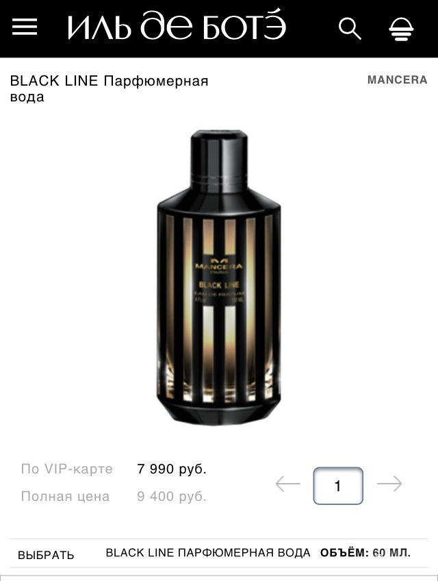 Селективный парфюм Mancera Black line 105/120мл.