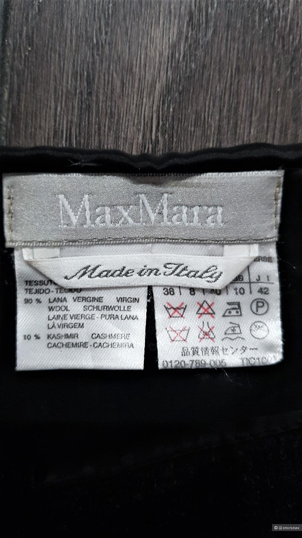 Юбка-миди Max Mara 44-46