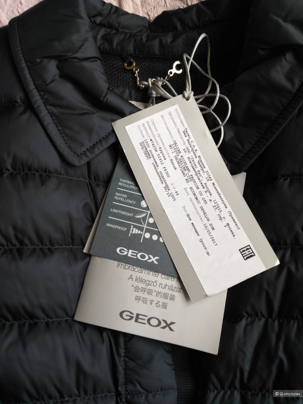 Куртка- пуховик Geox 46р
