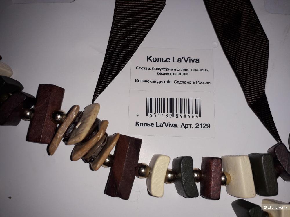 Колье на завязках  La'Viva, one size.