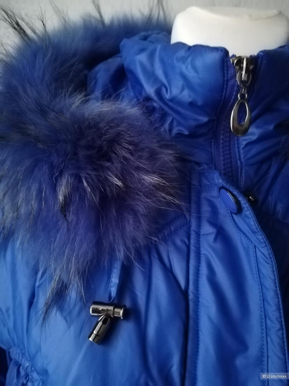 Пуховое пальто Vernia,размер 44-46