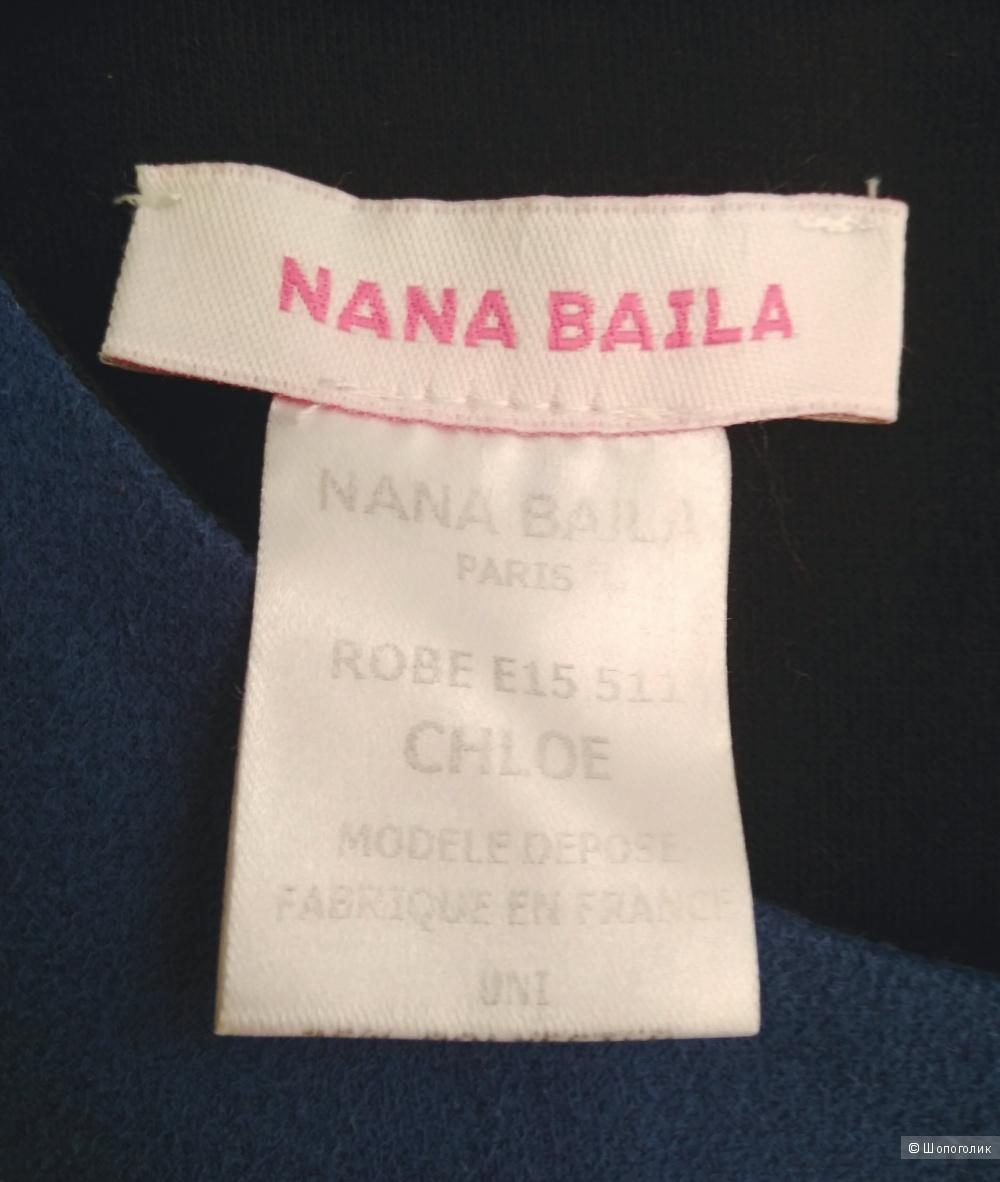 Платье Nana Baila by Chloe, М