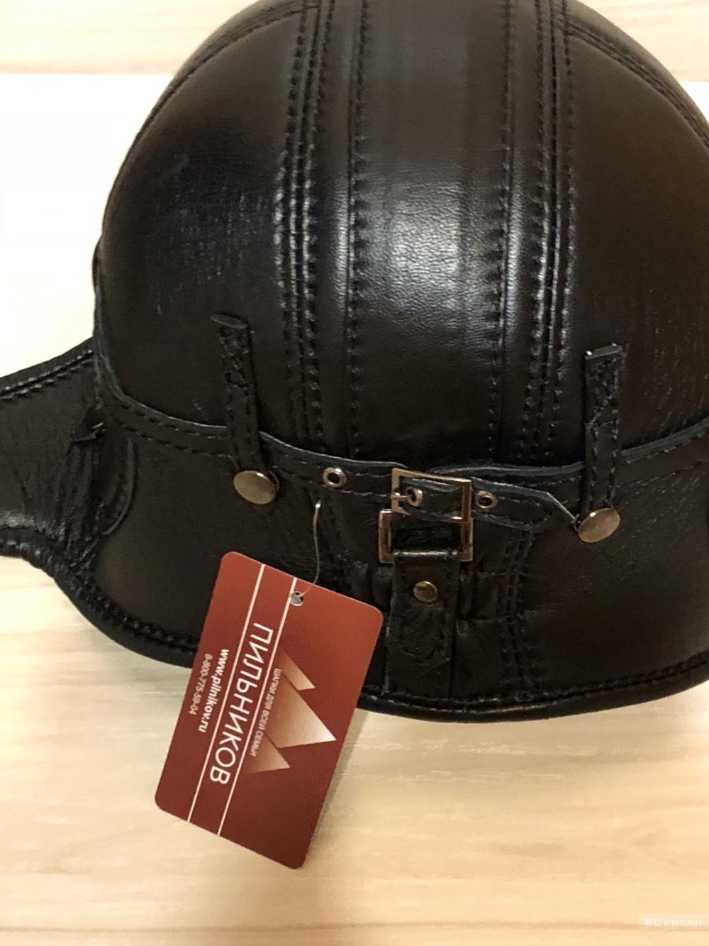 Зимняя шапка Pilnikov, размер 58