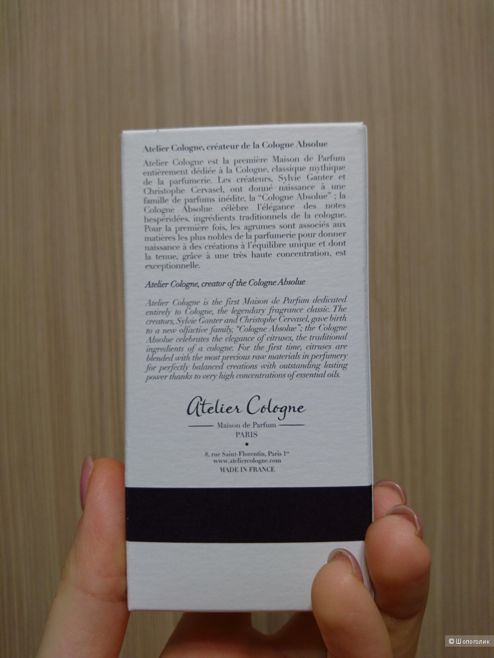 Парфюм Atelier Cologne Rose Anonyme