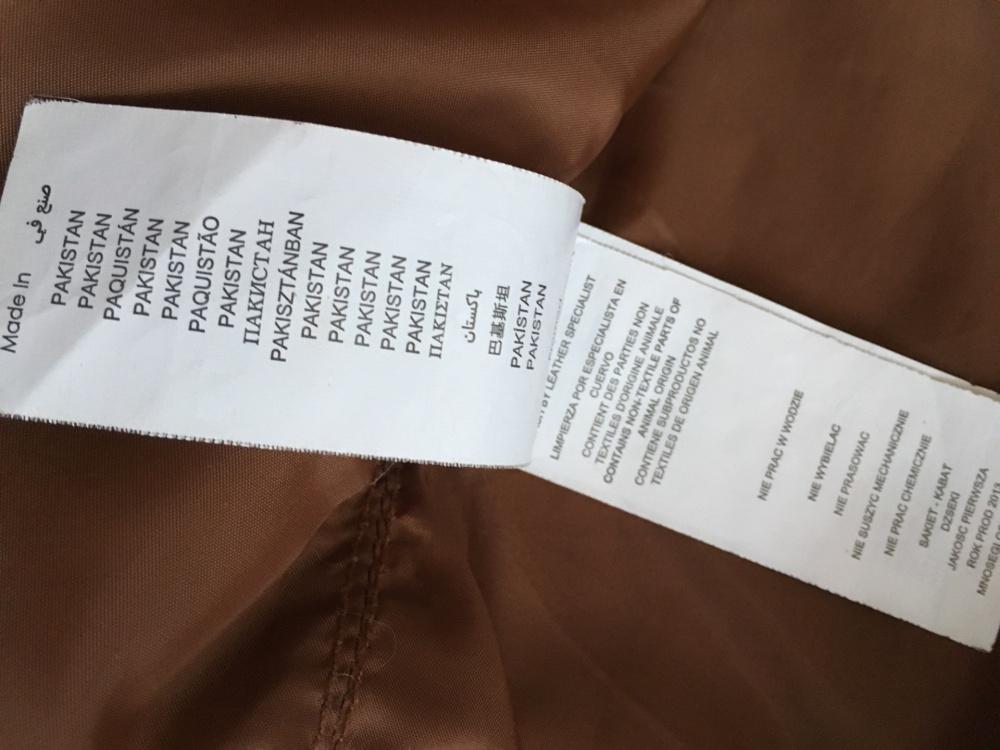 Куртка Promod, размер 46