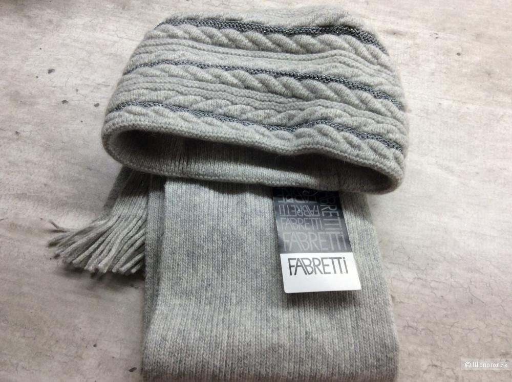 Шапка и шарф Fabretti,размер М