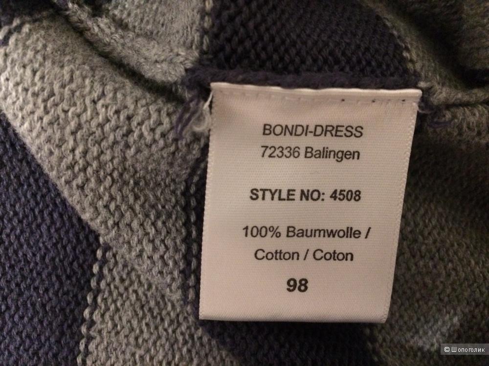 Теплая кофта BONDI размер 98-104