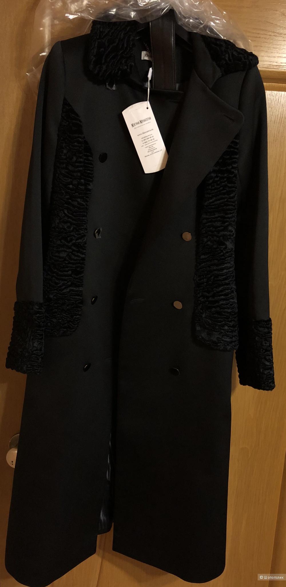 Пальто Ksenia Knyazeva/Ксения Князева, размер 42-44
