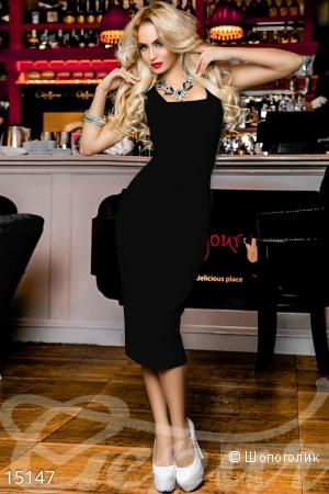 Лаконичное облегающее платье . Размеры 42.44.46