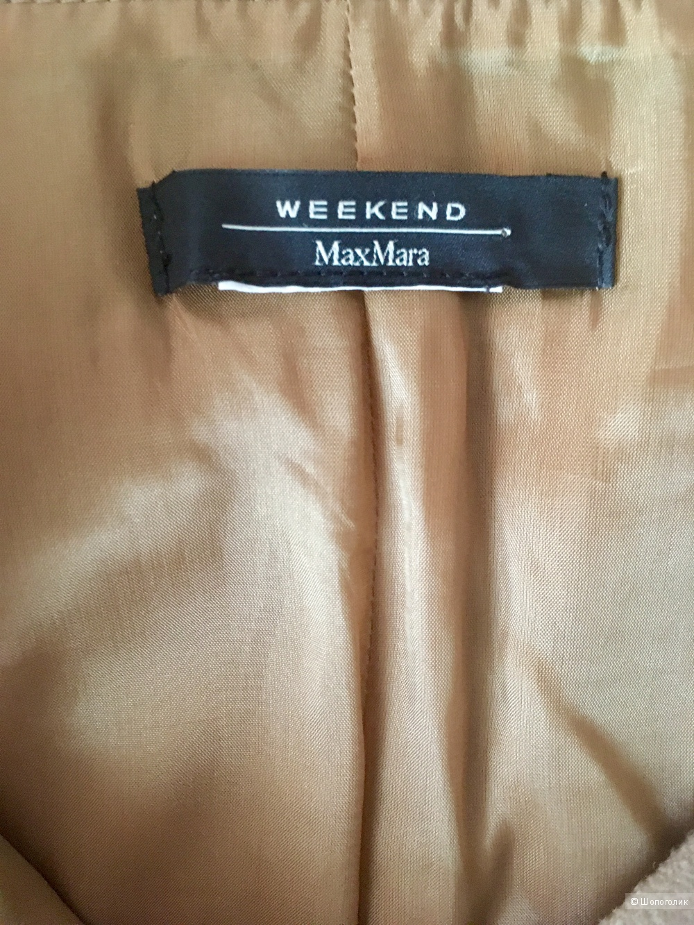 Юбка Max Mara Weekend, М, 44-46 размер